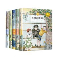 5册九色鹿儿童文学名家获奖作品 和动物园做朋友 金海螺小屋 雪人的歌声 老虎的奶娘 孩孩的幸福时光 黄蓓佳刘先平汤素兰