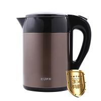 电热水壶食品级304不锈钢家用自动烧水开水壶