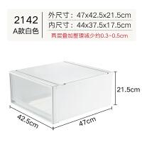家居生活用品多层衣服收纳箱塑料特大号储物箱抽屉式透明衣柜收纳盒衣物整理箱 单个