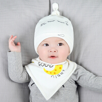 春秋宝宝帽子婴儿胎帽新生儿睡眠帽套头帽三角巾8280 0-个月(44-48CM)