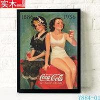 欧美怀旧广告海报招贴创意咖啡厅挂画美式复古酒吧装饰画可口 43*63 白色画框 单价