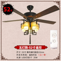 新中式吊扇灯客厅餐厅风扇灯静音木叶仿古灯笼LED饭店电风扇吊灯 藏青色 5灯52寸遥控