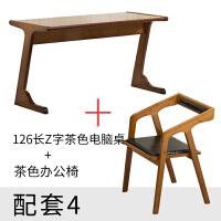 台式电脑桌简约办公桌写字台带抽屉实木书桌书架组合家用桌子