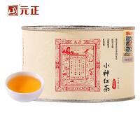 元正好茶正山小种红茶特级50g罐装茶票武夷山桐木关原产