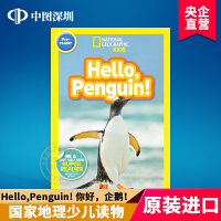 英文原版 国家地理分级阅读初阶:你好企鹅 National Geographic Readers: Hello, Pen