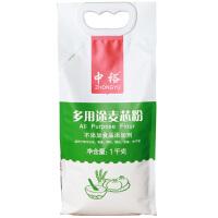 中裕面粉 多用途麦芯粉1kg 自种小麦 馒头发糕水饺发面饼中筋粉