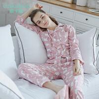 欧卡蔻秋季女士睡衣北极熊粉色全棉宽松女起居套装长袖秋季家居服