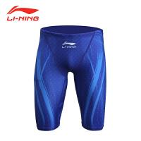 李宁泳裤 男士五分游泳裤 速干宽松及膝泳裤 专业泳裤