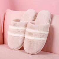 家居棉拖鞋女冬季室内情侣家用韩版防滑保暖地板包头毛毛拖鞋男秋