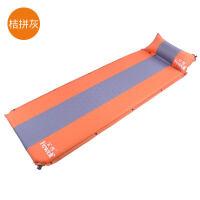 新款充气垫户外充气床可拼接双人自动充气垫防潮垫办公室午休睡垫床垫