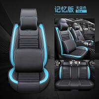 汽车坐垫皮革新款四季通用麻布艺座套冬季车坐套全包围专用座垫套