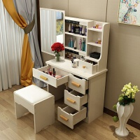 【限时7折】卧室化妆桌子现代简约非实木梳妆台凳小户型多功能储物收纳化妆台