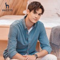 Hazzys哈吉斯官方商�找r衫男�L袖秋季休�e灰�r衣男士�棉修身男�b