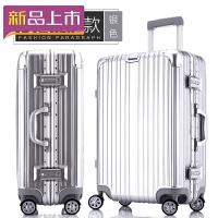 2018热卖拉杆箱万向轮商务时尚旅行箱登机行李箱包铝框硬箱女男26寸29 银色 20寸