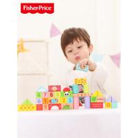 费雪40粒木制启蒙木玩儿童宝宝益智积木玩具1-2岁3-6周岁男孩女孩