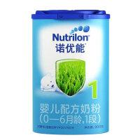 【中粮我买】诺优能Nutrilon婴儿配方奶粉(0-6个月龄,1段)900g 新老包装随机发货