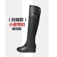 过膝长靴女冬季加绒2018新款平底内增高长筒靴高筒皮靴显瘦棉靴子SN3565