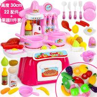 儿童过家家厨房做饭玩具套装仿真厨具水果切切乐男女孩3-6岁玩具