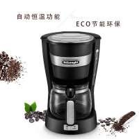 德龙(DeLonghi) ICM14011.B 滴滤式咖啡机 家用美式浓缩咖啡壶 泡茶机 大容量