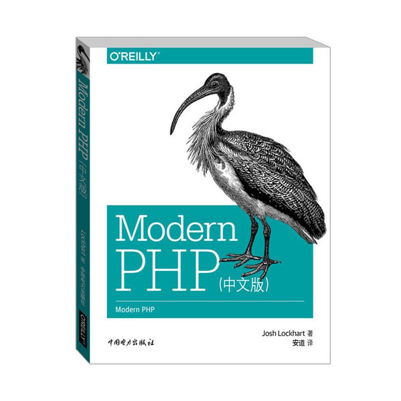 "Modern PHP(中文版)""PHP之道""的发起人和当前的维护者。总结实践经验,揭示PHP语言的新特性"