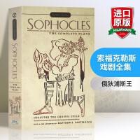 华研原版 索福克勒斯戏剧全集 英文原版 Sophocles The Complete Plays 英文版进口书 俄狄浦