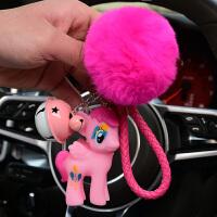 韩国可爱小马宝莉钥匙扣挂件男女包包挂饰儿童书包挂件情侣小礼物 +玫绳+粉白铃+玫球