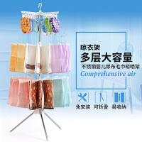 【满减】ORZ 不锈钢婴儿尿布毛巾晾晒架 宝宝尿巾架儿童阳台室内晾衣架
