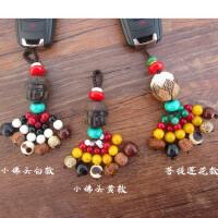 定制汽车钥匙扣挂件 男女菩提子创意钥匙链 手工高档汽车钥匙挂件