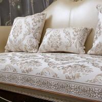 ???皮沙发垫四季欧式布艺防滑123客厅贵妃订做组合美式坐垫套装