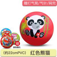 婴儿宝宝球类玩具球小皮球儿童蓝球幼儿园专用皮球3号拍拍球