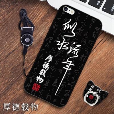iphone6plus手机壳ip六SP保护套A1699送钢化膜iphone6splus包边A1524 提示:请核对好颜色尺寸在下单,如有疑问请联系店铺客服!