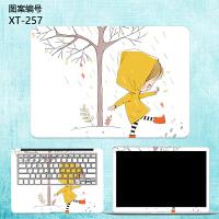 华硕灵耀S 2代贴纸S5300U笔记本电脑贴膜14/15.6英寸全套外壳保护