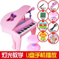 儿童电子琴带麦克风1-3-6岁5女孩女童宝宝初学者小钢琴玩具 粉 加大 灯光教学弹奏【带U盘】
