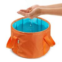 户外用品便携式水盆洗脚盆水桶泡脚盆15升折叠盆洗脸盆旅游
