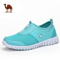 骆驼牌 户外 春夏情侣款男女低帮徒步网鞋透气平衡徒步休闲鞋