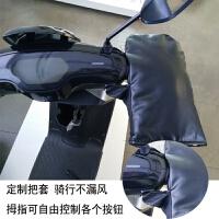 专用于小牛电动车挡风被冬季分体防水pu皮革电瓶车加厚保暖防风罩