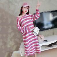 春装新款韩版气质时尚撞色条纹针织连衣裙女宽松显瘦毛衣长裙