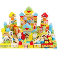 儿童积木玩具1-2周岁3-4-6岁男孩女孩儿早教积木拼装益智玩具宝宝