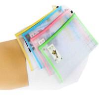 A4透明科目袋 文件袋 收纳袋 语文数学英语科目分类袋 拉链袋资料袋 一套四个价钱