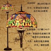 客厅落地灯卧室地灯北欧式创意艺术复古遥控立式灯饰灯具
