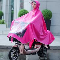 【优选】雨衣电瓶车骑行防水雨披电动自行车女加大单人小型电动车雨衣