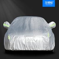 丰田威驰 新卡罗拉 凯美瑞RAV4花冠锐志致炫雷凌防晒专用车衣车罩