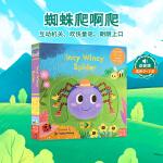 【发顺丰】英文原版 Incy Wincy Spider 长不大的蜘蛛 Sing Along with Me 0-3-6