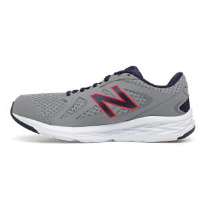 New Balance/NB 2017新款男子运动减震耐磨跑步鞋 M490CS4