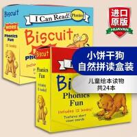 正版现货 Biscuit Phonics Fun 小饼干狗自然拼读盒装儿童绘本读物共24本 英文原版 My First