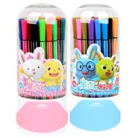 水彩笔12色24色36色儿童魔法画笔幼儿园可水洗宝宝水彩笔 36色 魔法水彩笔
