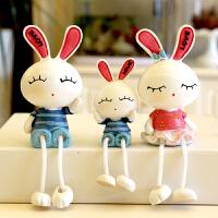 吊脚娃娃米菲兔树脂摆件 可爱树脂小摆件婚庆礼物 新房家居装饰品