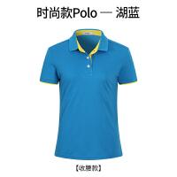 工作服定制短袖diyT恤印制企业文化广告polo衫工衣定做衣服印logo
