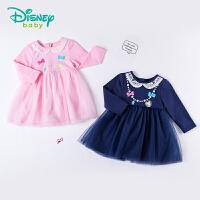 迪士尼Disney童装宝宝女童秋装新款洋气公主高腰网纱裙子181Q659