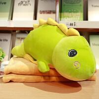 恐龙抱枕被子两用多功能个性可爱空调被靠枕靠垫毯子午睡枕三合一 绿色恐龙